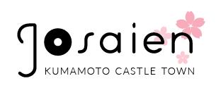 Josaien Kumamoto Castle Town
