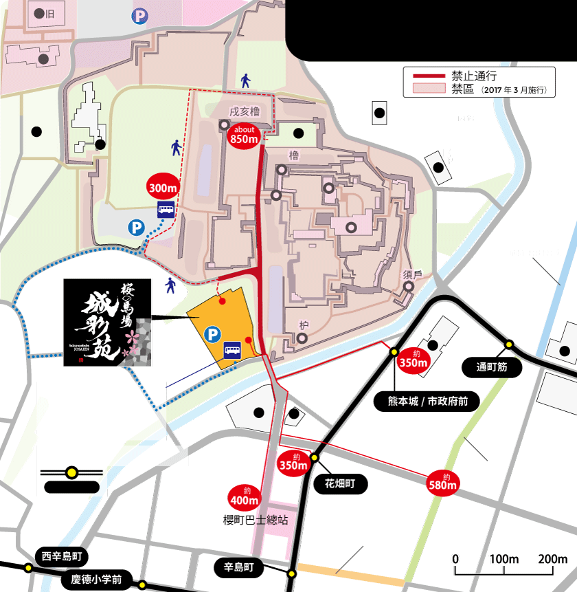 Map showing area around Sakuranobaba Johsaien